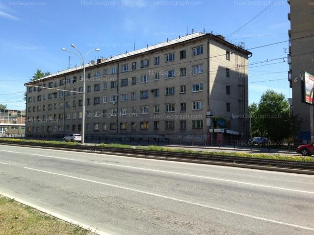 Адрес(а) на фотографии: Донбасская улица, 26, 28, Екатеринбург