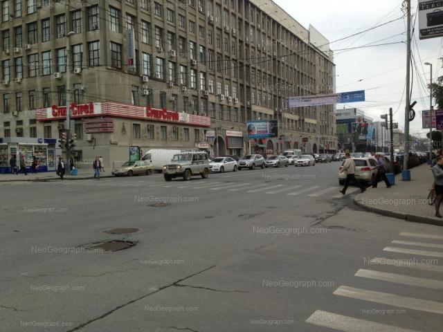 Адрес(а) на фотографии: улица Малышева, 63, Екатеринбург