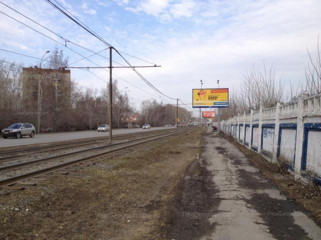 Адрес(а) на фотографии: улица Блюхера, 77, Екатеринбург