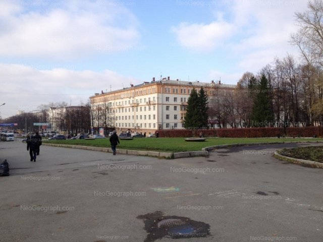 Адрес(а) на фотографии: проспект Ленина, 101, 103, Екатеринбург