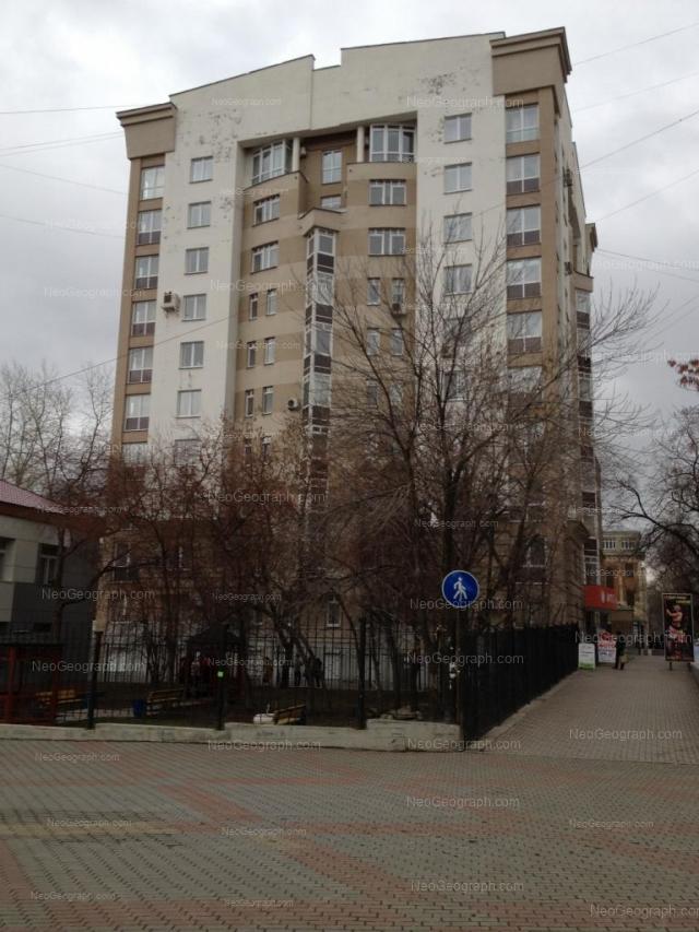 Адрес(а) на фотографии: улица Хохрякова, 75, Екатеринбург