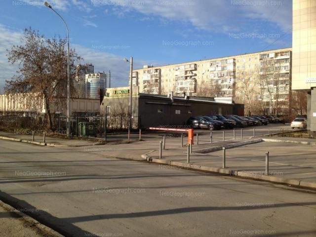 Address(es) on photo: Tkachei street, 18, 20, Yekaterinburg