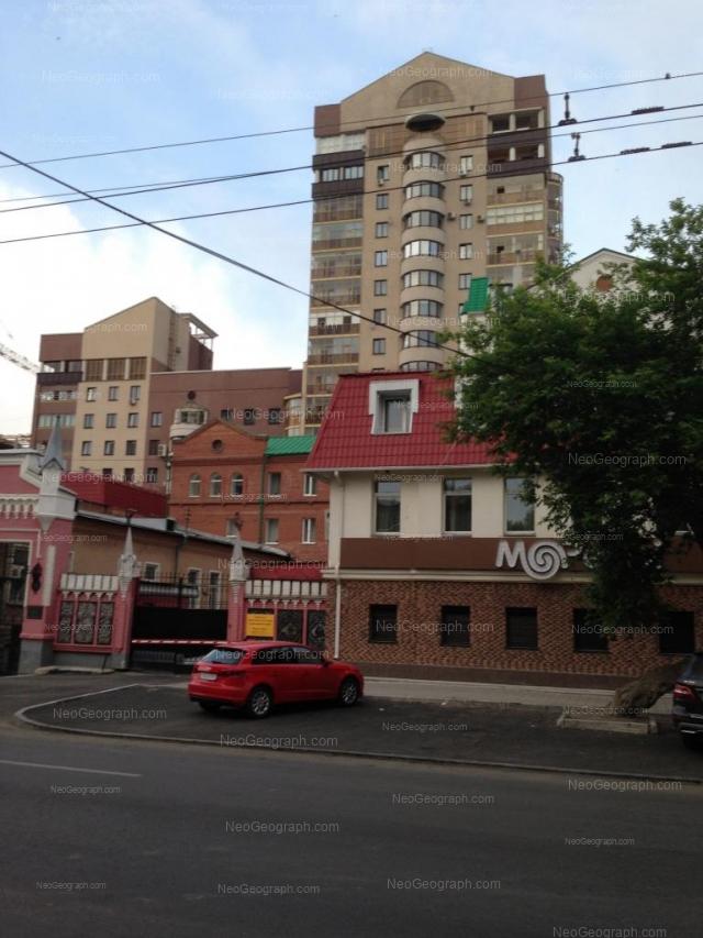 Адрес(а) на фотографии: улица Белинского, 32, Екатеринбург