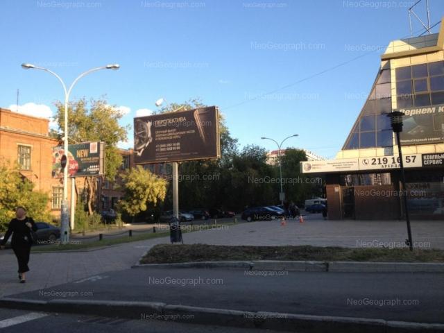 Адрес(а) на фотографии: улица Хохрякова, 98, Екатеринбург