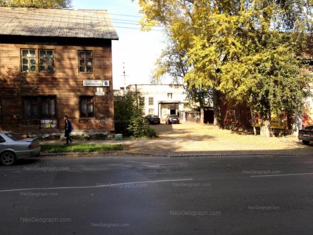 Address(es) on photo: Samoletnaya street, 4А, 6, Yekaterinburg