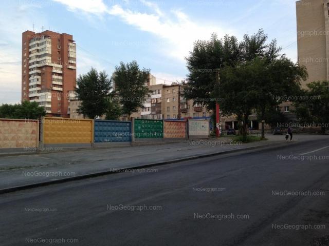 Address(es) on photo: Lunacharskogo street, 15, 17, 21, Yekaterinburg