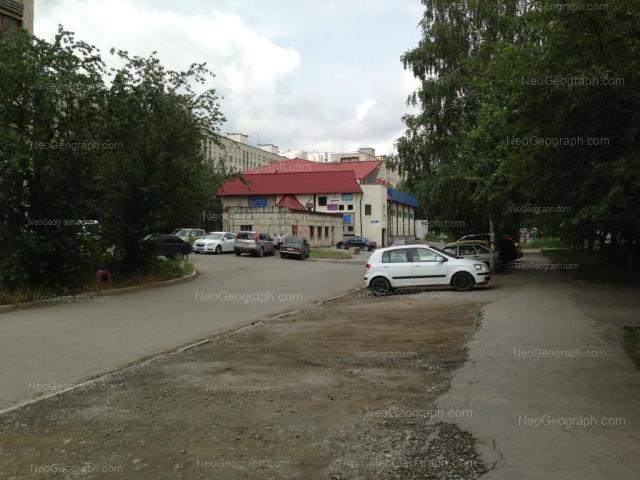 Address(es) on photo: Lomonosova street, 55Б, Yekaterinburg