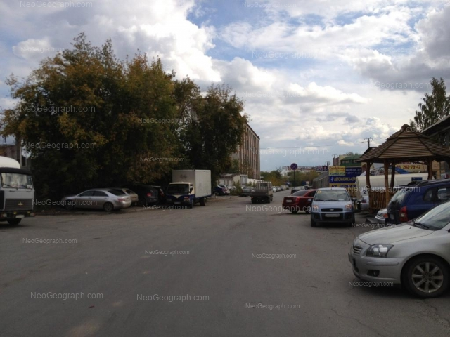 Address(es) on photo: Vishnevaya street, 5, Yekaterinburg