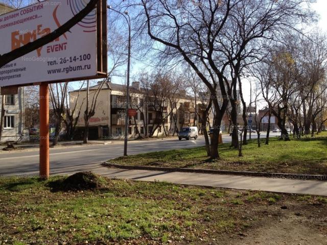 Адрес(а) на фотографии: Восточная улица, 29, Екатеринбург
