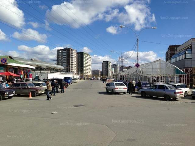 Адрес(а) на фотографии: проспект Седова, 17/1, 26, Екатеринбург