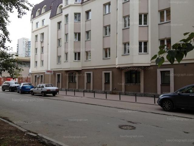 улица Красноармейская, 62, Екатеринбург