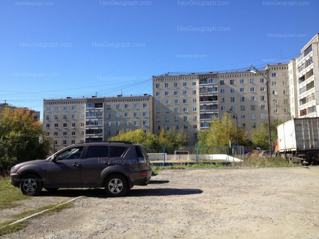 Адрес(а) на фотографии: Байкальская улица, 36, Екатеринбург