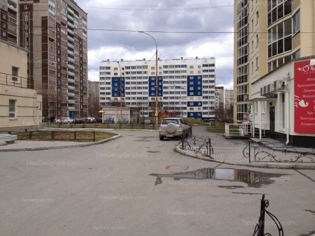 Address(es) on photo: Bebeliya street, 132, 134а, Yekaterinburg