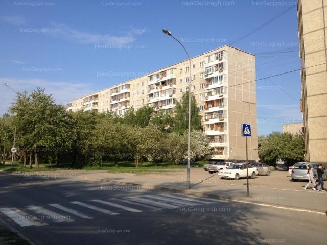 Адрес(а) на фотографии: улица Громова, 140, 142, Екатеринбург