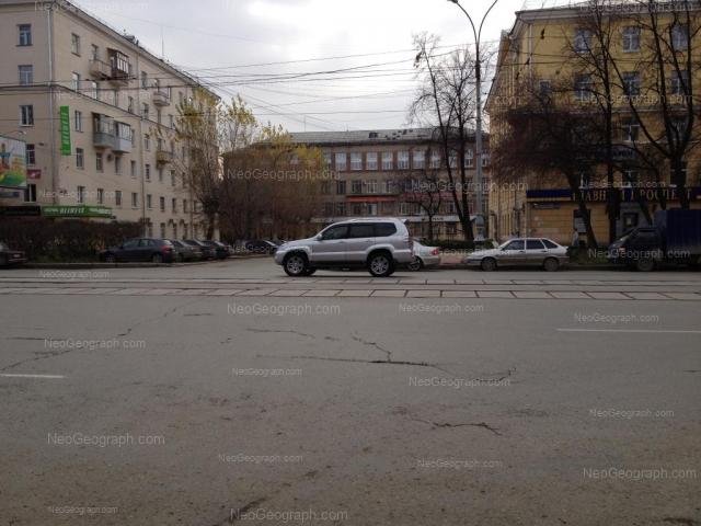 Адрес(а) на фотографии: проспект Ленина, 66, 68, 70, Екатеринбург