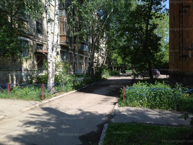Address(es) on photo: Iulskaya street, 42, 46А, Yekaterinburg