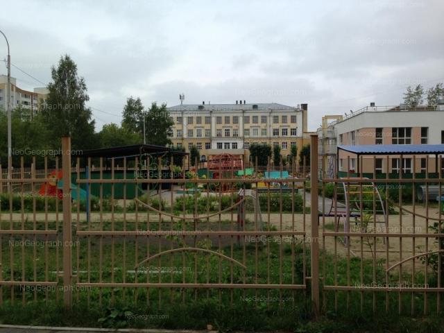 Address(es) on photo: Uliyanovskaya street, 11, 13, 14, Yekaterinburg