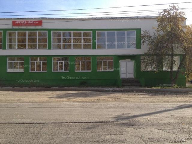 Адрес(а) на фотографии: Бисертская улица, 130а, Екатеринбург
