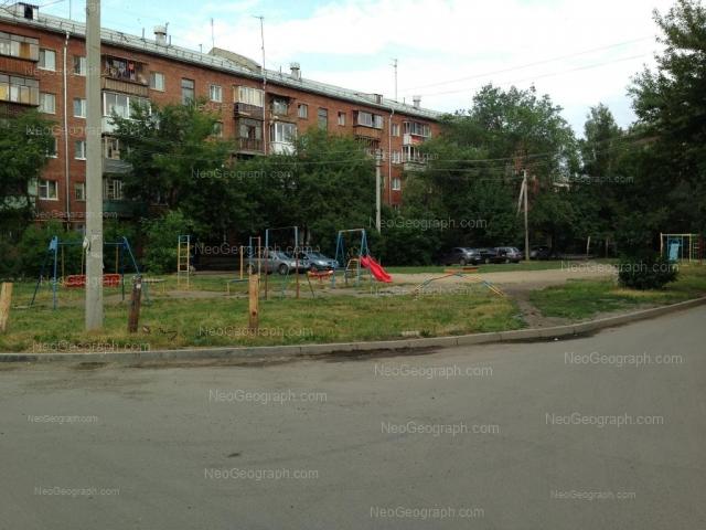 Адрес(а) на фотографии: улица Ильича, 71В, Екатеринбург