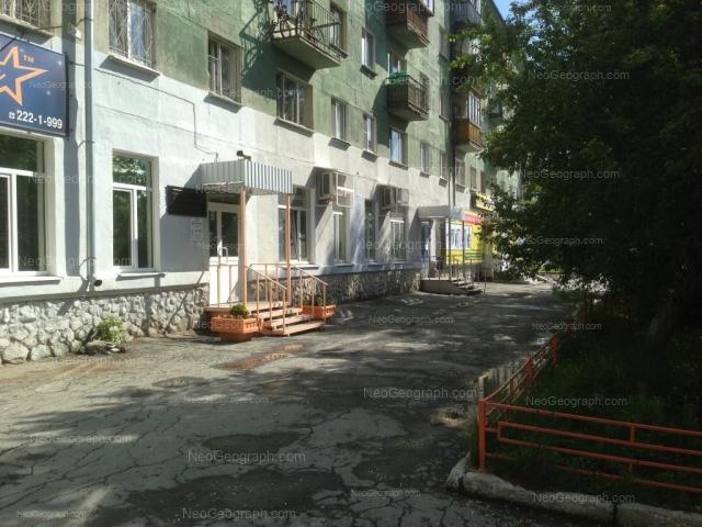 Адрес(а) на фотографии: улица Лукиных, 4, Екатеринбург