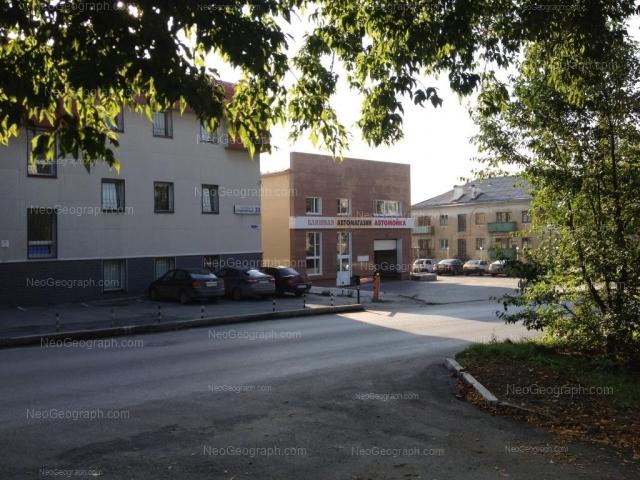 Address(es) on photo: Studencheskaya street, 33, 35, Yekaterinburg