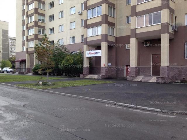 Address(es) on photo: Vikulova street, 26А, Yekaterinburg