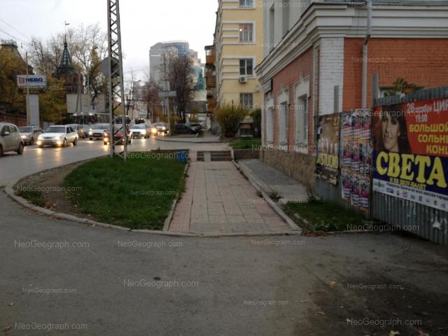 Адрес(а) на фотографии: улица Розы Люксембург, 59, 63, Екатеринбург