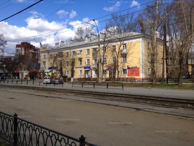 Адрес(а) на фотографии: Техническая улица, 66, Екатеринбург