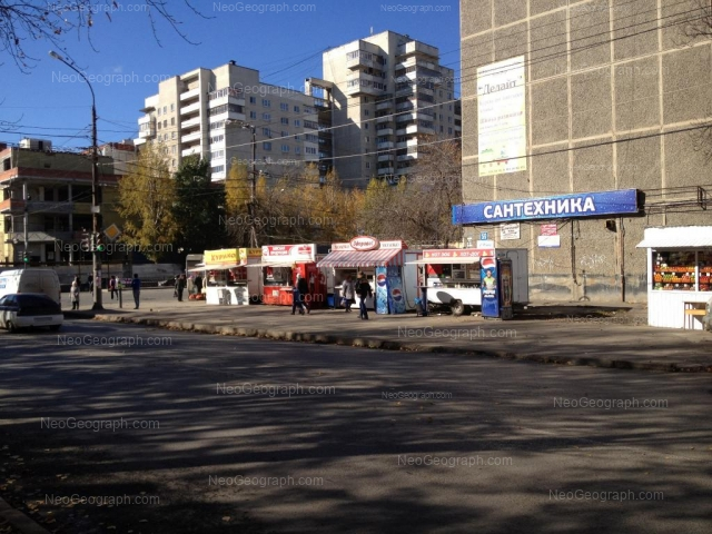 Адрес(а) на фотографии: улица Ильича, 45, 59, Екатеринбург