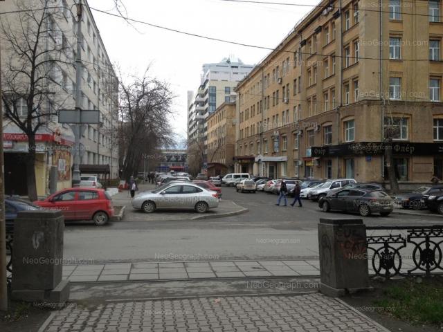 Адрес(а) на фотографии: проспект Ленина, 50Б, 50Ж, 50а, 52/1, Екатеринбург