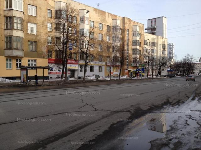 Адрес(а) на фотографии: проспект Ленина, 69/2, 69/3, Екатеринбург