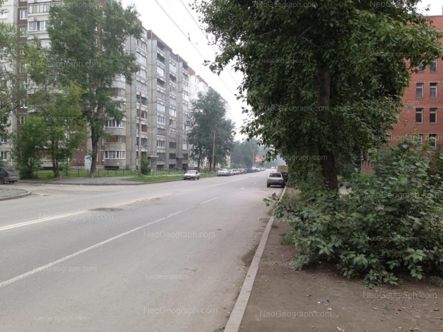 Address(es) on photo: Taganskaya street, 17, Yekaterinburg