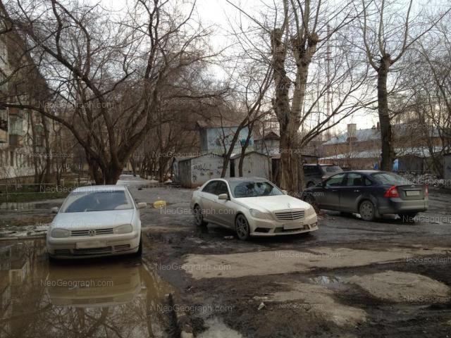 Адрес(а) на фотографии: улица Карла Маркса, 52, Екатеринбург
