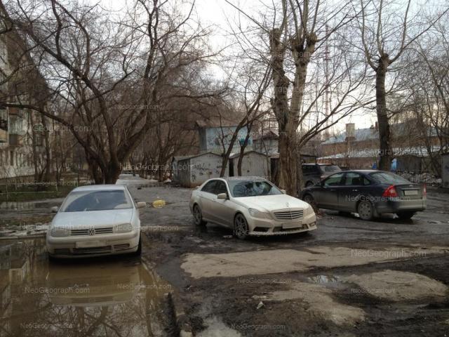 Address(es) on photo: Kuibisheva street, 105, Yekaterinburg