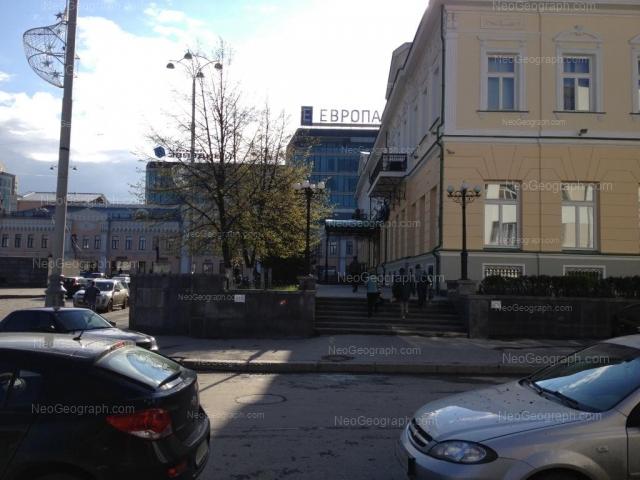 Address(es) on photo: Volodarskogo lane, 1, Yekaterinburg