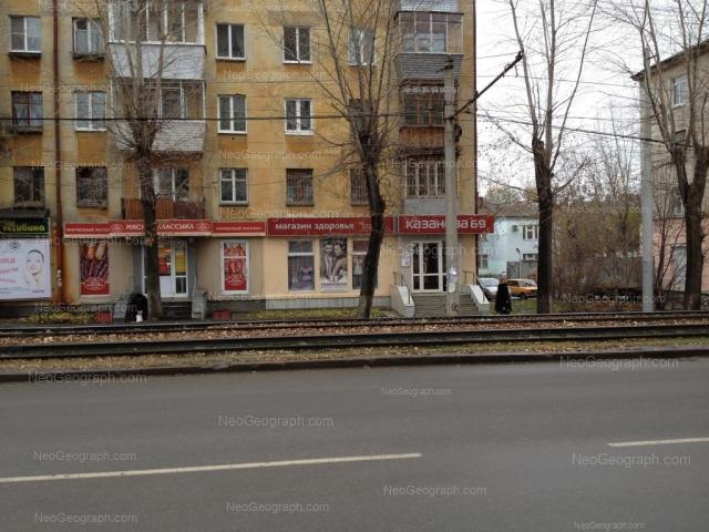Адрес(а) на фотографии: улица Блюхера, 16б, 18, Екатеринбург