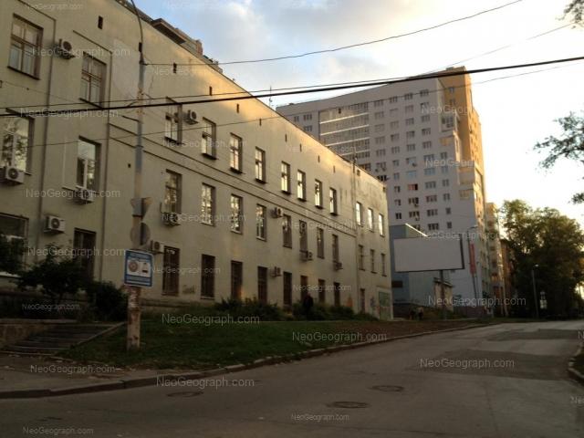 Адрес(а) на фотографии: улица Попова, 33А, Екатеринбург