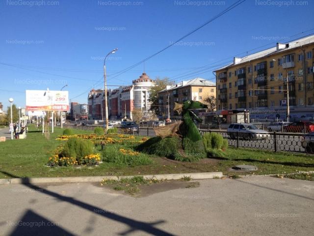 Адрес(а) на фотографии: проспект Космонавтов, 58, 60, 62, Екатеринбург