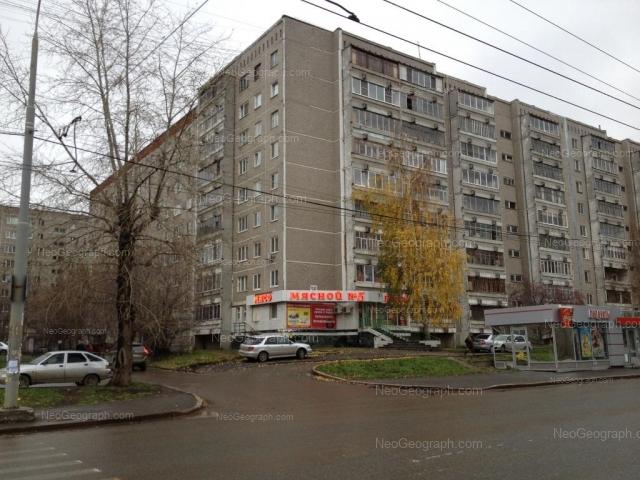 Адрес(а) на фотографии: улица Блюхера, 55А, Екатеринбург