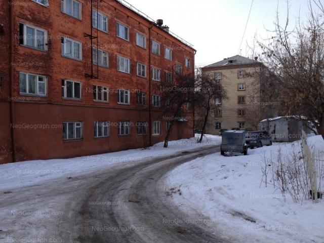 Address(es) on photo: Korolenko street, 10А, Yekaterinburg