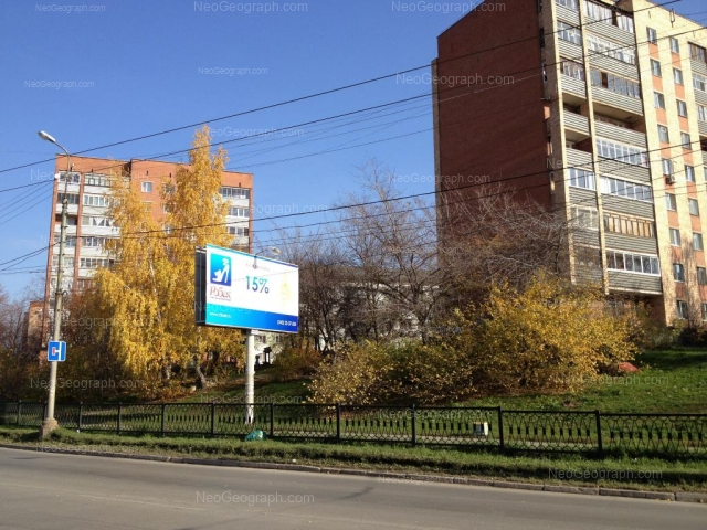 Адрес(а) на фотографии: улица Грибоедова, 4А, 6, 6А, Екатеринбург