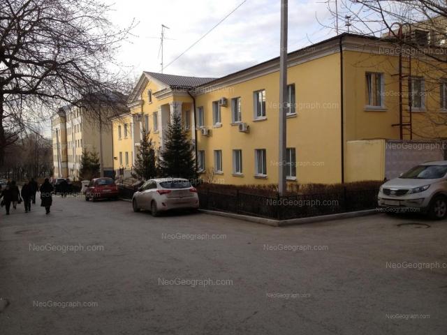 Адрес(а) на фотографии: Печерская улица, 7, Екатеринбург