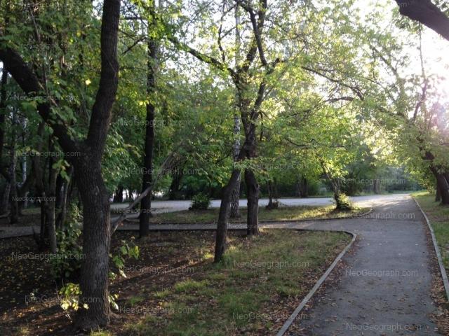 Address(es) on photo: Malisheva street, 125, 136, Yekaterinburg