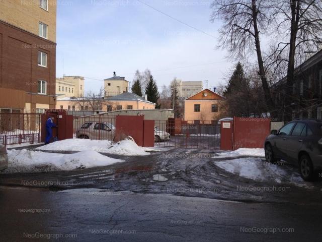 Address(es) on photo: Lobachevskogo lane, 1, 3, Yekaterinburg