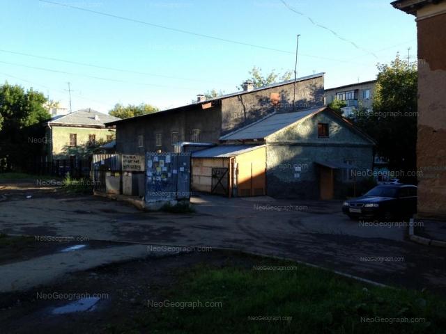 Address(es) on photo: Balaklavskiy lane, 3, 3А, Yekaterinburg