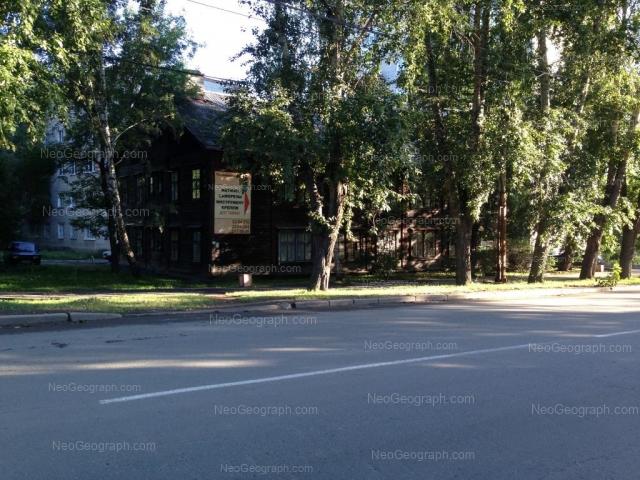 Адрес(а) на фотографии: улица Краснофлотцев, 45, Екатеринбург