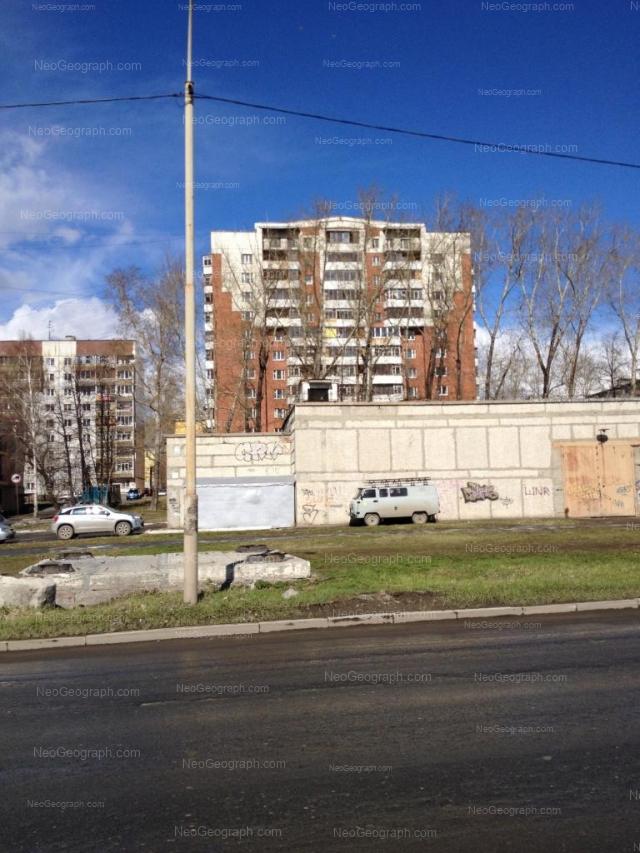 Address(es) on photo: Solikamskaya street, 3, 5, Yekaterinburg