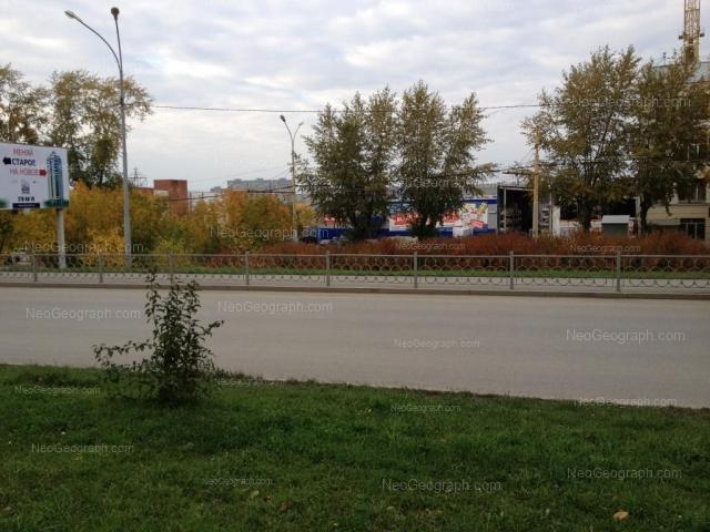 Адрес(а) на фотографии: улица Долорес Ибаррури, 2, 2А, 6А, Екатеринбург
