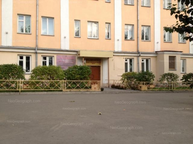 Адрес(а) на фотографии: проспект Космонавтов, 12, Екатеринбург