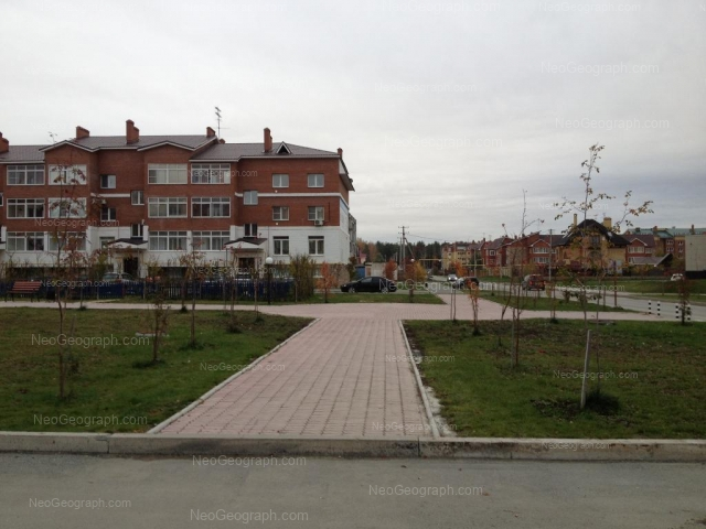 Address(es) on photo: Barvinka street, 11, 14, Yekaterinburg